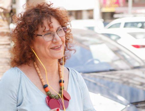 איך לחזק את הביטחון העצמי ולשפר את התקשורת הבין אישית עם אחרים -אילנה חיון-צדיק